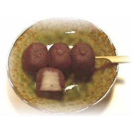 紫芋だんご