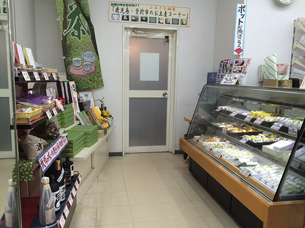 鹿児島銘菓 弥五郎の里本舗